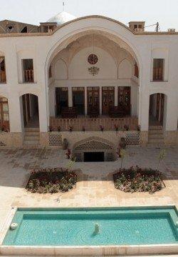 هتل فلاحتی کاشان
