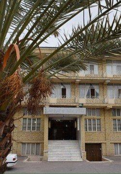 هتل ناز کرمان