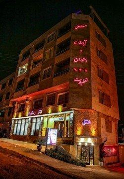 هتل تعطیلات لاهیجان