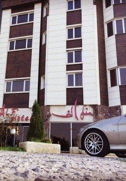 هتل الف محمودآباد