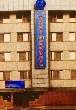 هتل آبی مشهد