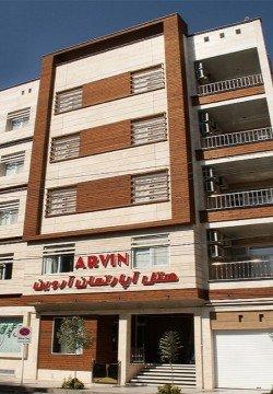 هتل آروین مشهد