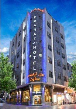 هتل عمارت مشهد