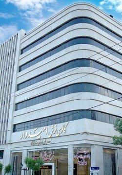 هتل اریکا مشهد