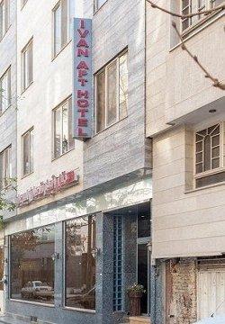 هتل ایوان مشهد