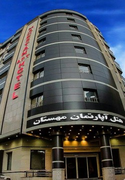 هتل مهستان مشهد