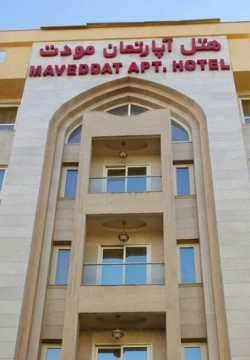 هتل مودت مشهد