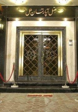 هتل ملل مشهد