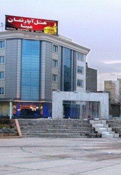 هتل مینا مشهد