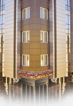 هتل قصر آيدين مشهد