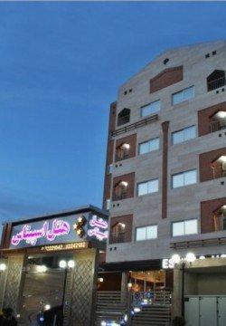 هتل سپنتا مشهد-(اسپیناس سابق) مشهد