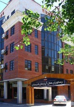 هتل شبستان مشهد
