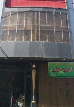 هتل شریفی حسینی مشهد