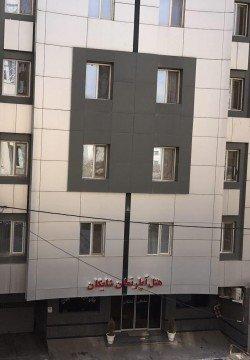 هتل شایگان مشهد