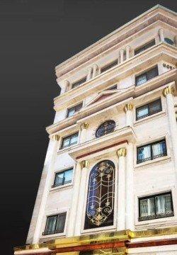 هتل زمرد مشهد