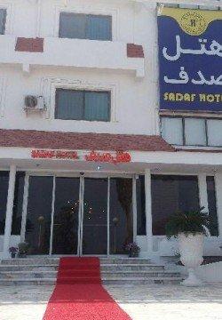 هتل صدف نوشهر