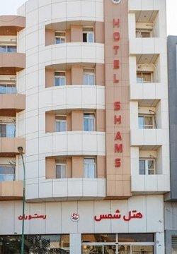 هتل شمس قشم