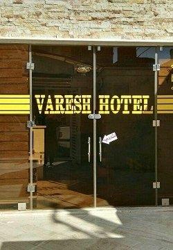 هتل وارش قم