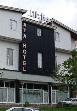 هتل آتام سلماس