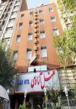 هتل آزادی تهران