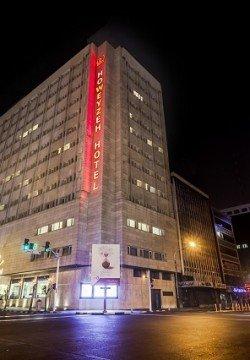 هتل هويزه تهران