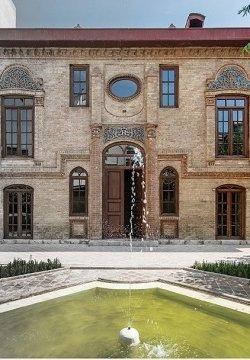 هتل نظامیه تهران