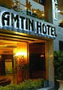 هتل رامتين تهران