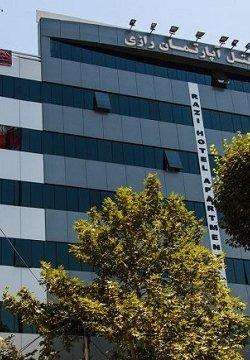 هتل رازی تهران