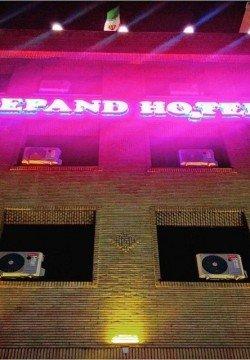هتل سپند تهران