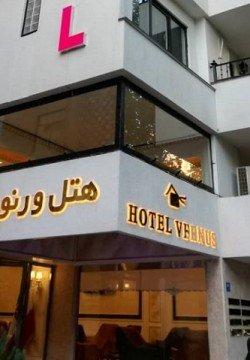 هتل ورنوس تهران