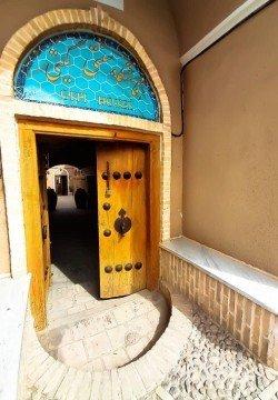 هتل گیتی يزد