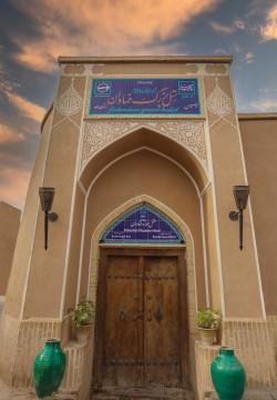 هتل موزه فهادان يزد