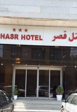 هتل قصر زنجان