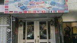 هتل دو ستاره نادر