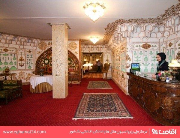 خاورسیر