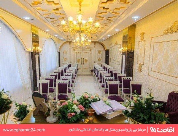 عکس مدينه الرضا مشهد