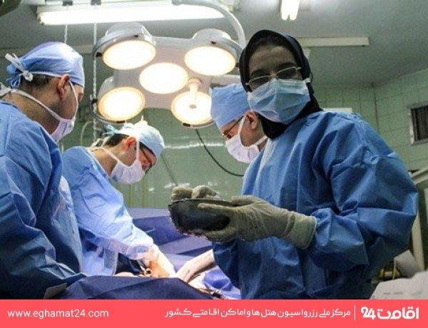 بیمارستان گلستان