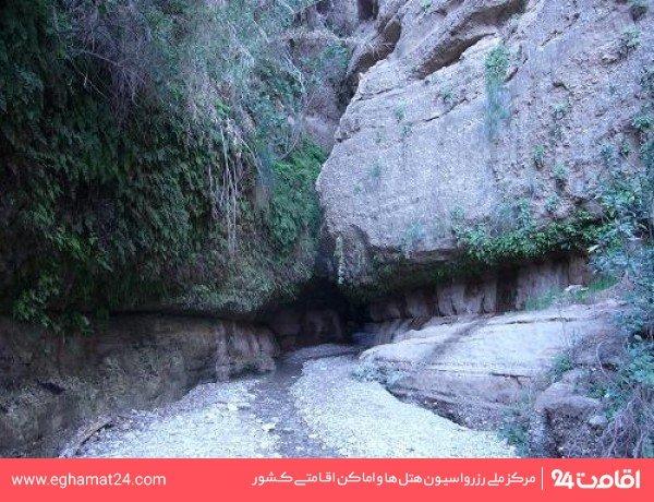 غار آب اسک