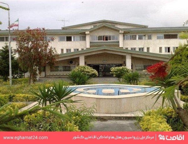 بیمارستان تامین اجتماعی رازی