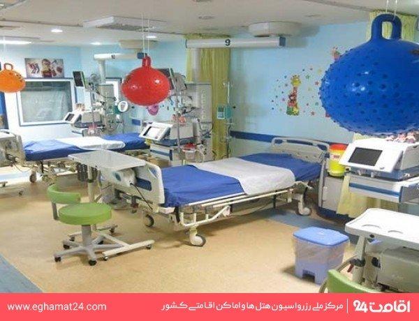 بیمارستان تخصصی خانواده
