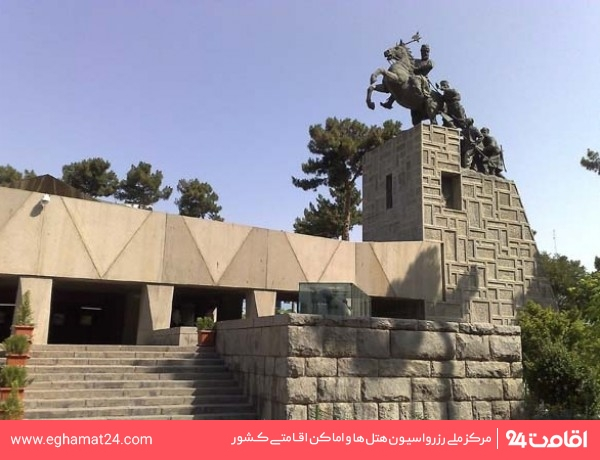 آرامگاه نادرشاه افشار