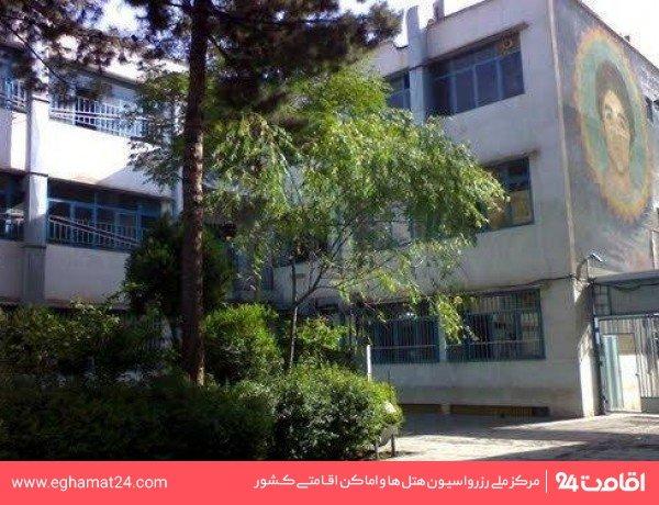 هنرستان صنعتی شهید بهشتی