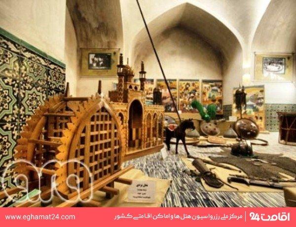 موزه مردمشناسي