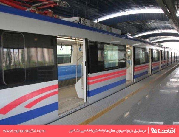 ایستگاه مترو آبرسان