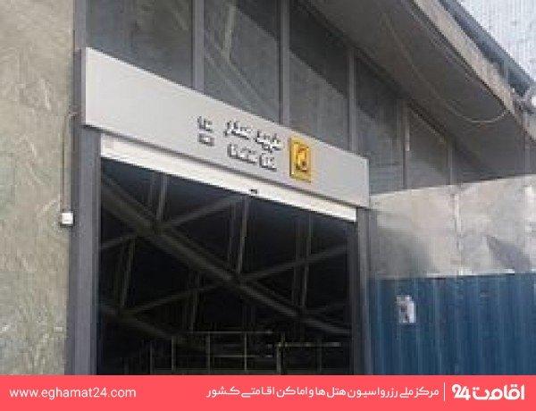 ایستگاه قطار شهری شهید صدر