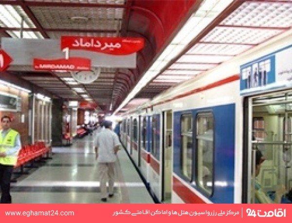 ایستگاه قطار شهری میرداماد