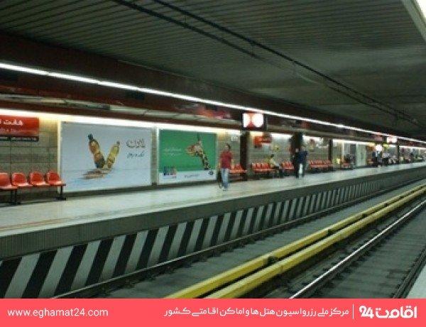 ایستگاه قطار شهری هفت تیر