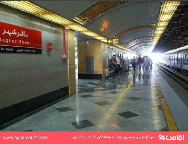 ایستگاه قطار شهری باقر شهر