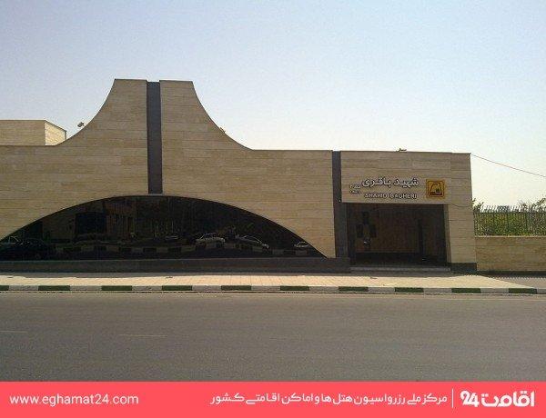ایستگاه قطار شهری شهید باقری