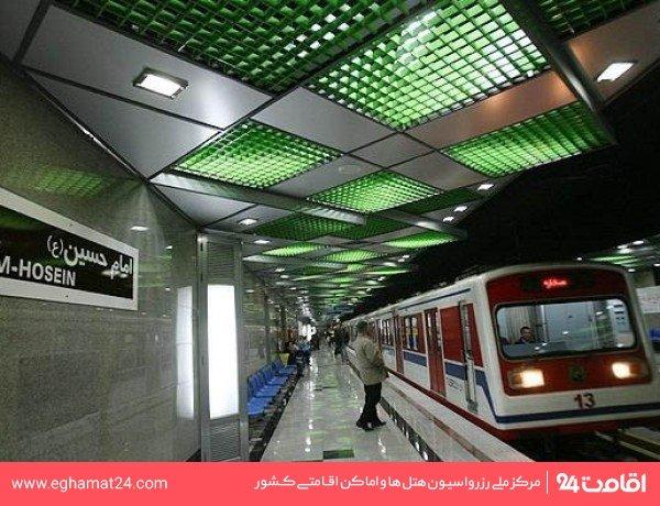 ایستگاه قطار شهری امام حسین